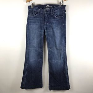 7 For All Mankind Dojo Lexie Petite Wide Leg Jeans